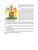 Referāts 'Comparison of the Coat of Arms in the United Kingdom and Latvia', 4.