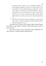Отчет о практике prakses atskaite id  prakses atskaite Отчет о практике 20